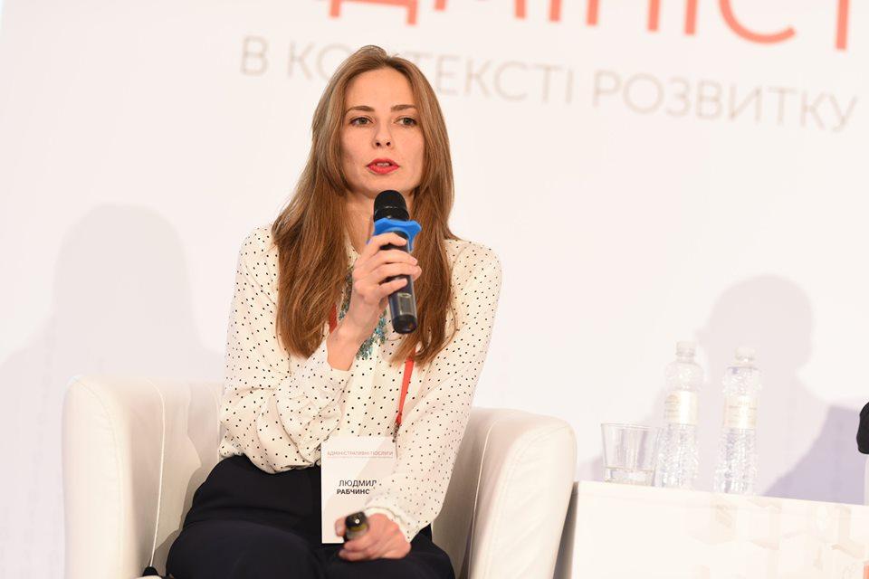 Як відбуватиметься трансформація публічних послуг в Україні