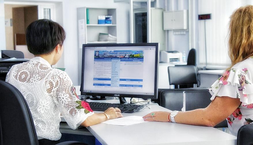 Особливості працевлаштування людей з інвалідністю у ЦНАП