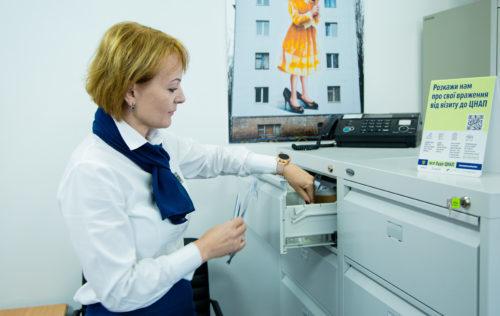 Професійне вигорання адміністратора ЦНАП: як визначити та захиститись