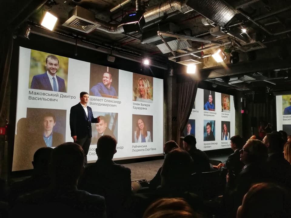 Презентація онлайн-сервісу державних послуг ДІЯ